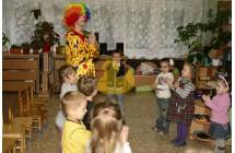 Аниматор Клоун на детский праздник