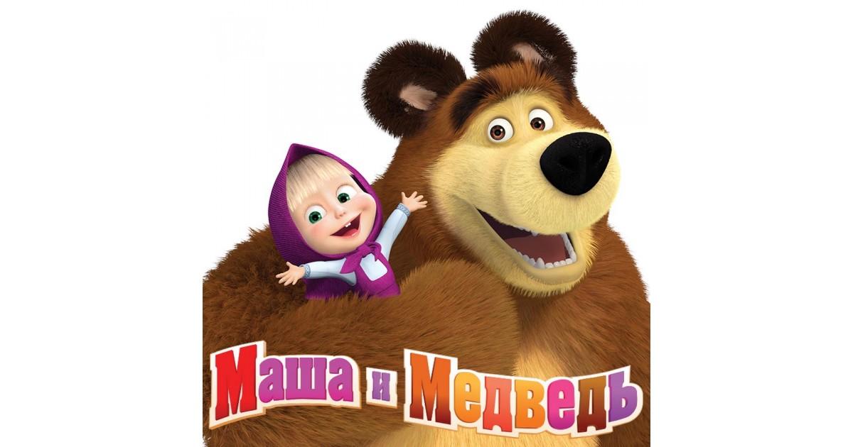 рисунок на день рождения маша и медведь талантливым