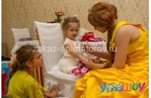 Аниматор Принцесса Белль на день рождения