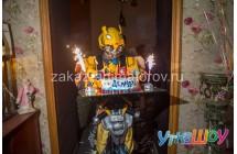 Аниматор Трансформер на день рождения