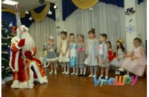 Дед Мороз на Новый 2018 год