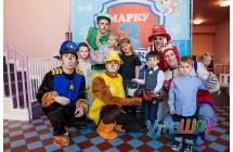 Аниматоры Щенячий патруль на день рождения