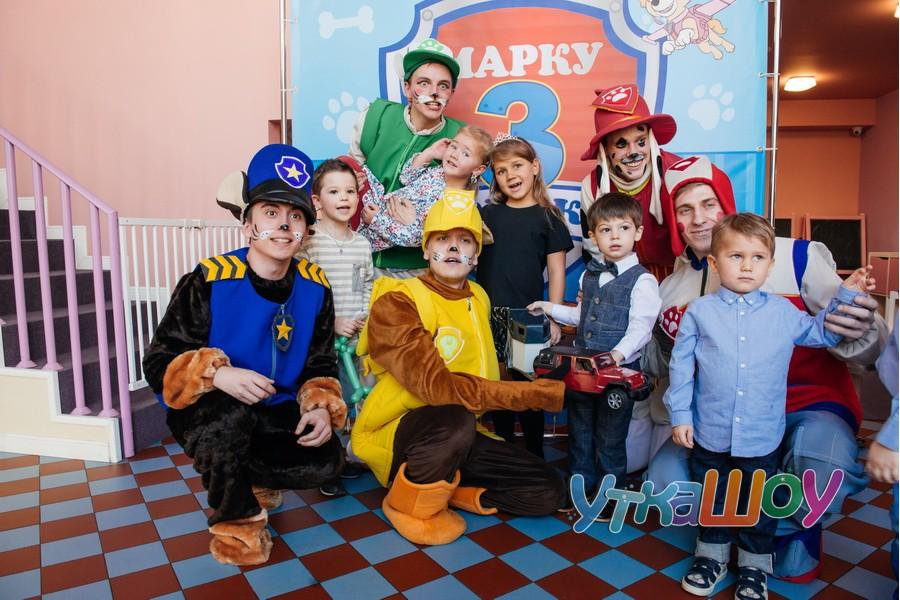 Аниматоры для дня рождения в оренбурге