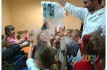 Азотное шоу на детский праздник
