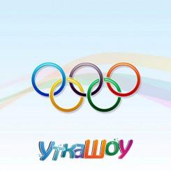Олимпиада для детей