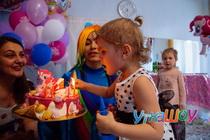 День рождения с Май Литл Пони